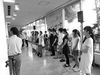 ボランティアコンサート