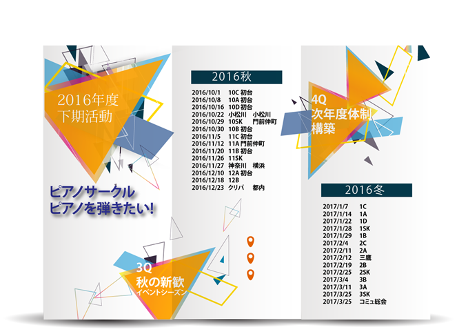 brochure design triangular vector