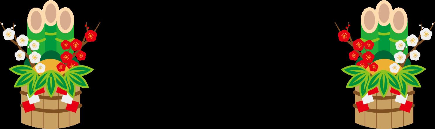 2019AI