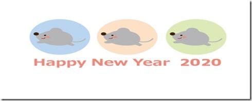 丸の中で走るネズミ(素材ラボ年賀状)
